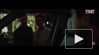 """Опубликовантрейлер второго сезона """"257 причин, чтобы жить""""с Полиной Максимовой"""
