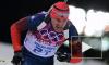Биатлон, индивидуальная гонка: россияне постараются взять реванш и внести свою лепту в медальный зачет