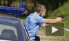 Пьяного водителя задержали в Репино стрельбой по автомобилю