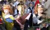 Видео: В Выборге прошли торжественные линейки, посвященные началу нового учебного года