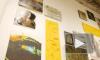 """День открытых мастерских в студии """"Непокоренные"""": Илья Гапонов"""
