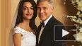 Джордж Клуни и Амаль Аламуддин официально вступили ...