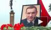 ФСБ задержала подозреваемых в убийстве судьи Чувашова
