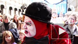Цирк дю-Солей выдворили с улиц Петербурга