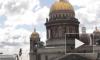 Борис Вишневский анонсировал большой митинг по защите Исаакиевского собора