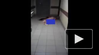 В Рязани врачи бросили пациента лежать на полу в луже крови