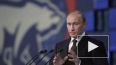 Песков: Путин - самостоятельный политик, а не член ...
