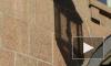Здание «Астории» снова не продали на торгах
