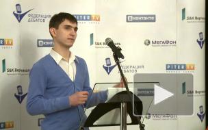 """Новый сезон """"Высшей лиги дебатов"""" открыт"""