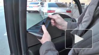 Дорожная полиция Петербурга возобновила рейды по борьбе с тонировкой