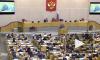 100-рублевая купюра может быть запрещена в России: деньги обесценили компрометирующим контентом