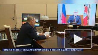 Путин попросил главу Удмуртии следить за ростом цен в регионе