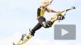 Горячий прогноз погоды: девушка прыгает на ходулях