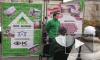 В Петербурге прошел театрализированный шоу-митинг против ЖКХ