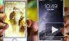Презентация Iphone 6 пройдет в онлайн-трансляции. Что представляет из себя смартфон нового поколения?