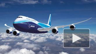 Боинг 777 последние новости: у берегов Австралии найдены обломки