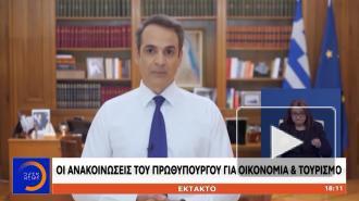 Греция объявила точную дату начала выдачи виз россиянам