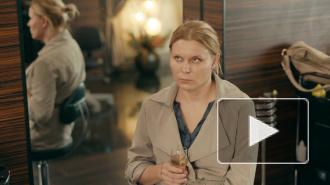 """Сериал """"Ольга"""" 2 сезон 12 серия: Усач пристает к Ольге"""