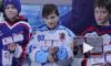 В Петербурге прошел день детского хоккея