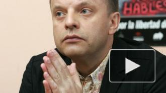 Леонид Парфенов: Меня это тоже достало!