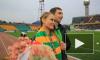 Фанат Кубани сделал предложение своей девушке прямо на стадионе
