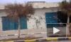 Мощный взрыв в родном для Каддафи Сирте унес более ста жизней