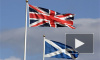 Референдум в Шотландии: сторонники независимости признали свой проигрыш