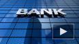 Банкам хотят запретить брать комиссию за платежи по ЖКХ