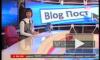 Вопрос телеведущей «Нужно ли похоронить Путина?» вызвал бурную реакцию блогеров