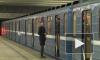 Стало известно, сколько будет стоит юбилейный жетон к 60-летию петербургского метро