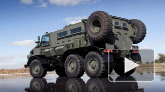 Последние новости Украины: Украина намерена прекратить военное сотрудничество с Россией