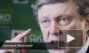 Явлинский заявил, что будет бороться за участие в президентской гонке