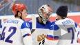 Чемпионат мира по хоккею 2015: российская сборная ...
