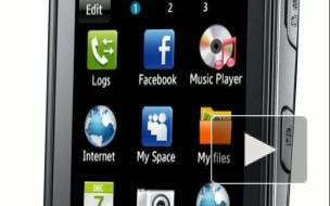 Телефоны с гибкими дисплеями - уже в 2012-м